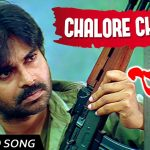 Chalore Chalore Chal Song Lyrics – Jalsa Movie