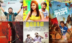 Where To Find Tamil Movie Releasing in 2019 ?