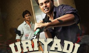 Maane Maane Song Lyrics – Uriyadi Movie
