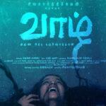 Aahaa Aahaa Song Lyrics – Vaazhl Movie